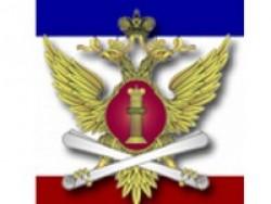 ФБУ «Кадастровая палата» г.Ногинск